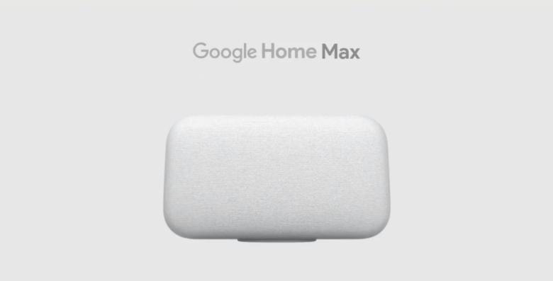 goolge-home-max