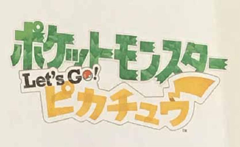 pokemon-lets-go-pikachu-lets-go-evoli-logo