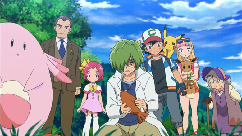 pokemon-the-power-of-us-1